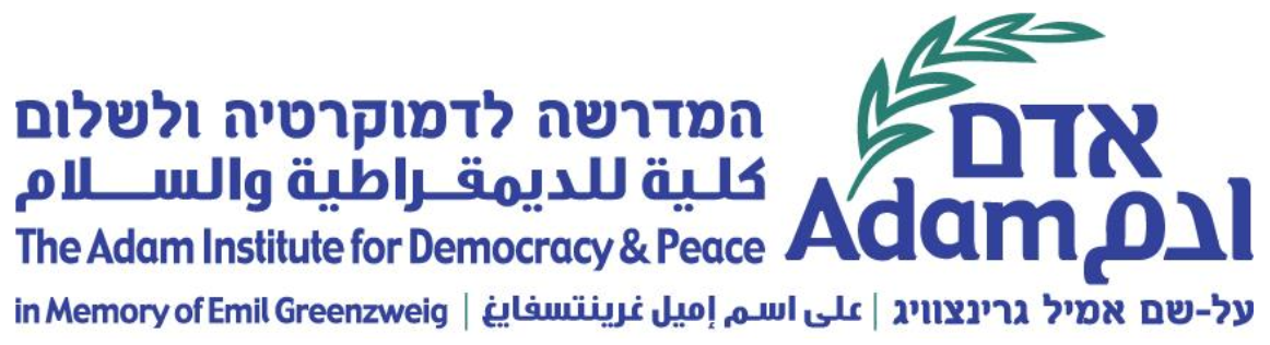 Adam Institute for Democracy and Peace